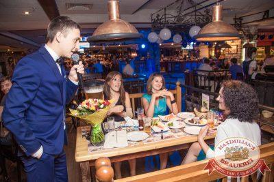 День торговли, 24 июля 2014 - Ресторан «Максимилианс» Самара - 12