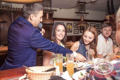 День торговли, 24 июля 2014 - Ресторан «Максимилианс» Самара - 13