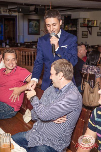 День торговли, 24 июля 2014 - Ресторан «Максимилианс» Самара - 15