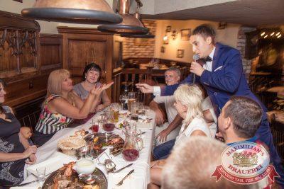 День торговли, 24 июля 2014 - Ресторан «Максимилианс» Самара - 16