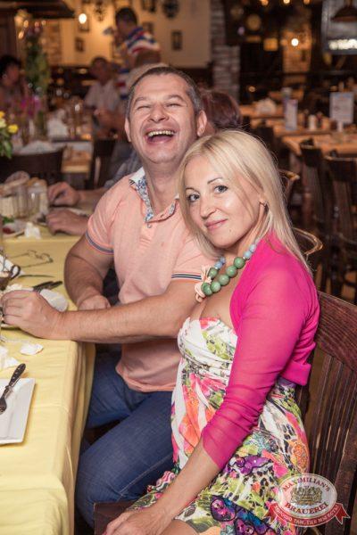 День торговли, 24 июля 2014 - Ресторан «Максимилианс» Самара - 23