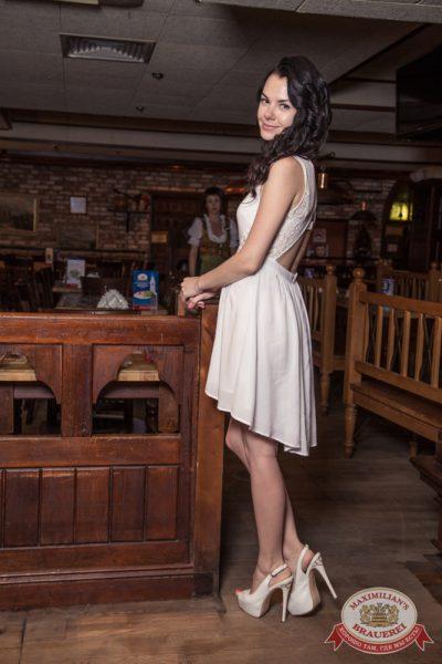День торговли, 24 июля 2014 - Ресторан «Максимилианс» Самара - 24