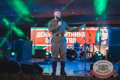День защитника Отечества, 22 февраля 2018 - Ресторан «Максимилианс» Самара - 10