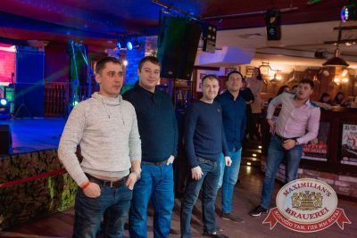 День защитника Отечества, 22 февраля 2018 - Ресторан «Максимилианс» Самара - 12
