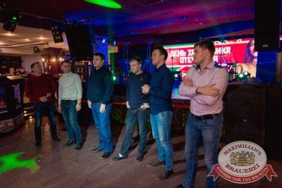 День защитника Отечества, 22 февраля 2018 - Ресторан «Максимилианс» Самара - 13