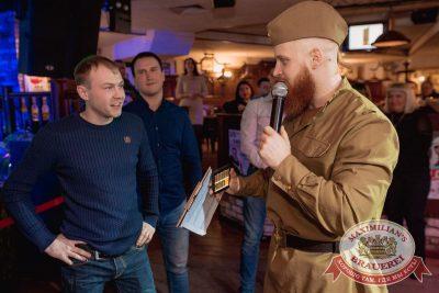 День защитника Отечества, 22 февраля 2018 - Ресторан «Максимилианс» Самара - 15