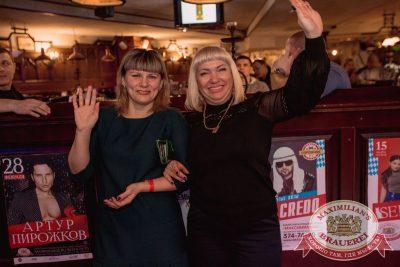 День защитника Отечества, 22 февраля 2018 - Ресторан «Максимилианс» Самара - 16