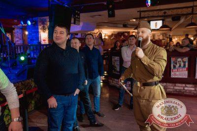 День защитника Отечества, 22 февраля 2018 - Ресторан «Максимилианс» Самара - 17