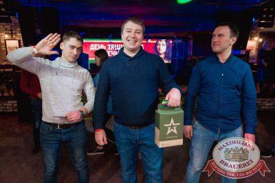 День защитника Отечества, 22 февраля 2018 - Ресторан «Максимилианс» Самара - 19