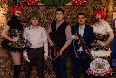 День защитника Отечества, 22 февраля 2018 - Ресторан «Максимилианс» Самара - 2
