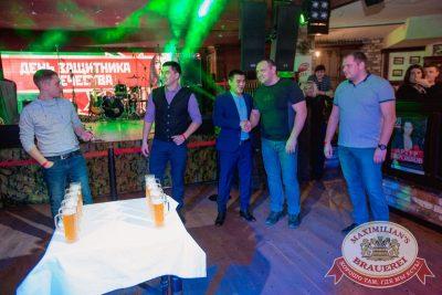 День защитника Отечества, 22 февраля 2018 - Ресторан «Максимилианс» Самара - 21