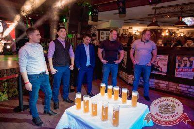 День защитника Отечества, 22 февраля 2018 - Ресторан «Максимилианс» Самара - 22
