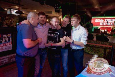 День защитника Отечества, 22 февраля 2018 - Ресторан «Максимилианс» Самара - 24