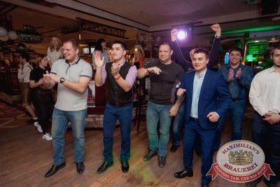 День защитника Отечества, 22 февраля 2018 - Ресторан «Максимилианс» Самара - 33