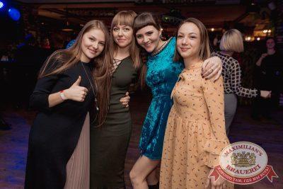День защитника Отечества, 22 февраля 2018 - Ресторан «Максимилианс» Самара - 38