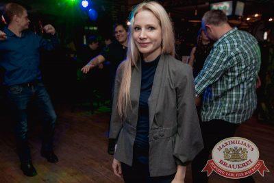 День защитника Отечества, 22 февраля 2018 - Ресторан «Максимилианс» Самара - 39