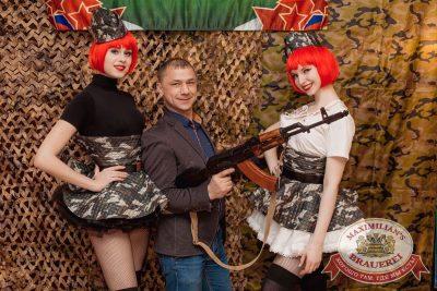 День защитника Отечества, 22 февраля 2018 - Ресторан «Максимилианс» Самара - 4