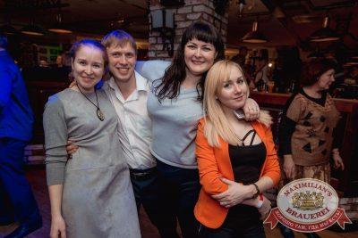День защитника Отечества, 22 февраля 2018 - Ресторан «Максимилианс» Самара - 40