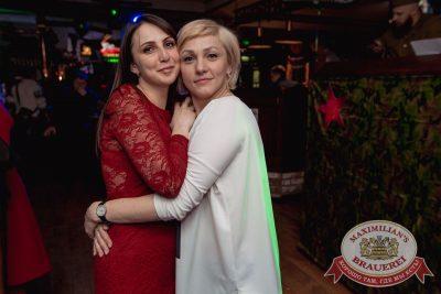День защитника Отечества, 22 февраля 2018 - Ресторан «Максимилианс» Самара - 42