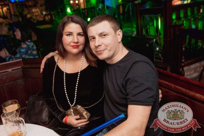 День защитника Отечества, 22 февраля 2018 - Ресторан «Максимилианс» Самара - 45