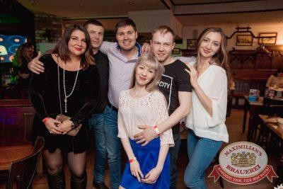 День защитника Отечества, 22 февраля 2018 - Ресторан «Максимилианс» Самара - 46