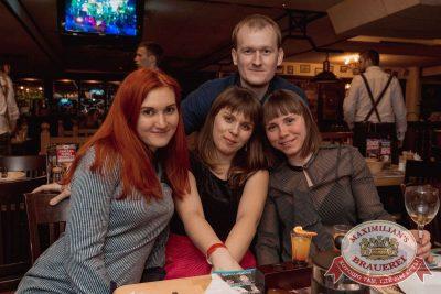День защитника Отечества, 22 февраля 2018 - Ресторан «Максимилианс» Самара - 50