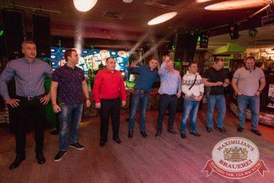 День защитника Отечества, 22 февраля 2018 - Ресторан «Максимилианс» Самара - 53