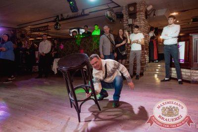День защитника Отечества, 22 февраля 2018 - Ресторан «Максимилианс» Самара - 57