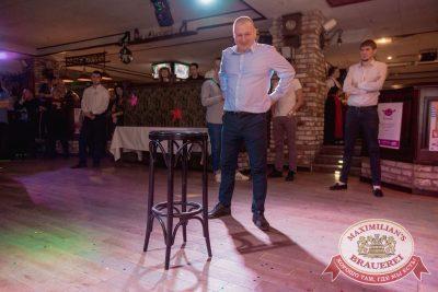 День защитника Отечества, 22 февраля 2018 - Ресторан «Максимилианс» Самара - 58