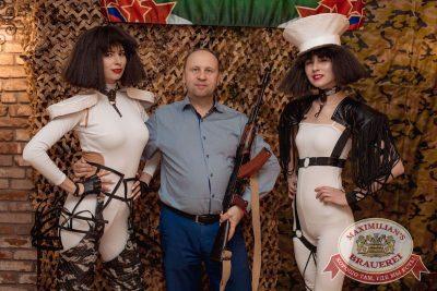 День защитника Отечества, 22 февраля 2018 - Ресторан «Максимилианс» Самара - 6
