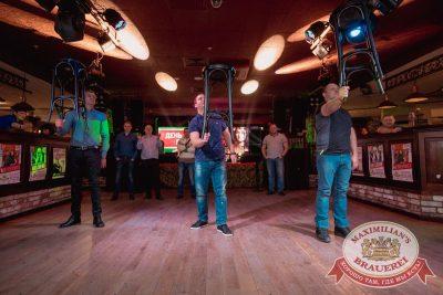 День защитника Отечества, 22 февраля 2018 - Ресторан «Максимилианс» Самара - 61