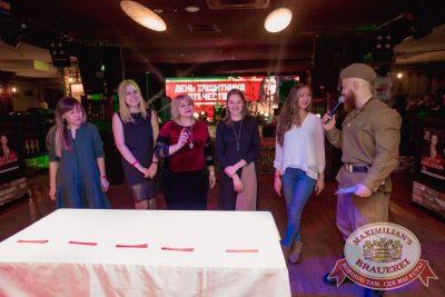 День защитника Отечества, 22 февраля 2018 - Ресторан «Максимилианс» Самара - 65