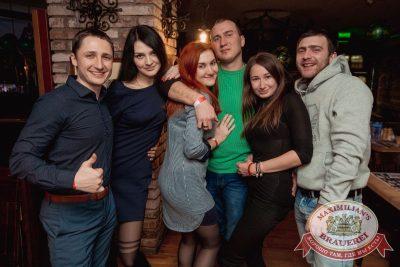 День защитника Отечества, 22 февраля 2018 - Ресторан «Максимилианс» Самара - 69