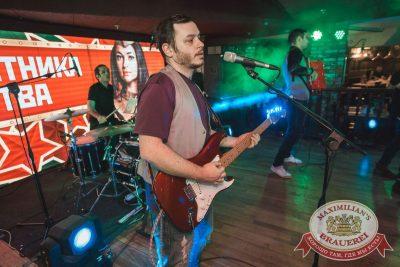 День защитника Отечества, 22 февраля 2018 - Ресторан «Максимилианс» Самара - 70