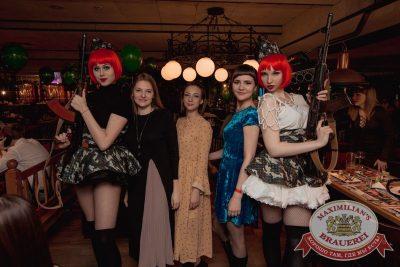 День защитника Отечества, 22 февраля 2018 - Ресторан «Максимилианс» Самара - 75