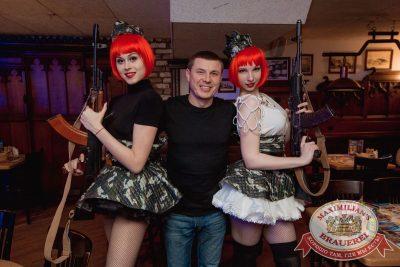 День защитника Отечества, 22 февраля 2018 - Ресторан «Максимилианс» Самара - 77