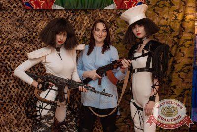 День защитника Отечества, 22 февраля 2018 - Ресторан «Максимилианс» Самара - 8