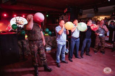 День защитника Отечества, 22 февраля 2020 - Ресторан «Максимилианс» Самара - 47