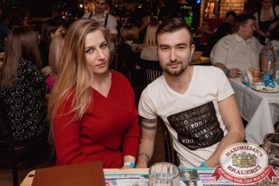 День защитника Отечества, 23 февраля 2018 - Ресторан «Максимилианс» Самара - 00031