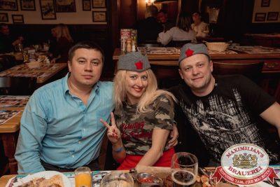 День защитника Отечества, 23 февраля 2018 - Ресторан «Максимилианс» Самара - 00049