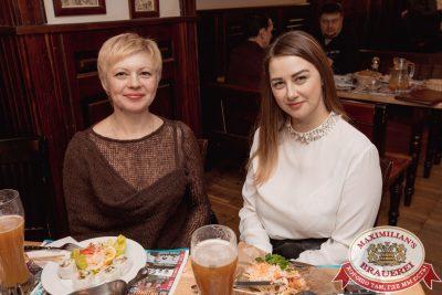 День защитника Отечества, 23 февраля 2018 - Ресторан «Максимилианс» Самара - 00054