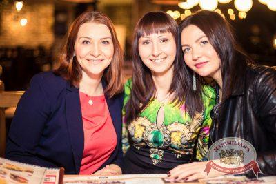 День Защитника Отечества, 22 февраля 2014 - Ресторан «Максимилианс» Самара - 04