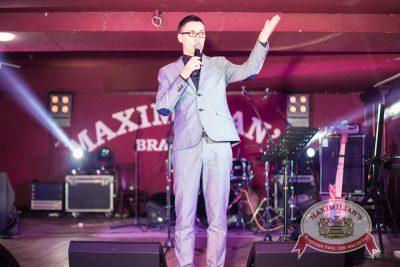 День Защитника Отечества, 22 февраля 2014 - Ресторан «Максимилианс» Самара - 16