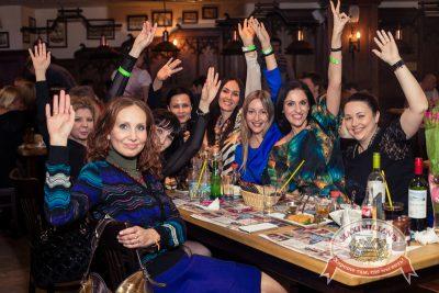 День Защитника Отечества, 22 февраля 2014 - Ресторан «Максимилианс» Самара - 25