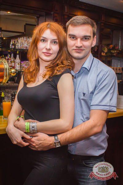 «Дыхание ночи»: Denis Agamirov, 9 апреля 2016 - Ресторан «Максимилианс» Самара - 05