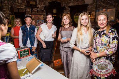 Дима Билан, 13 августа 2014 - Ресторан «Максимилианс» Самара - 04