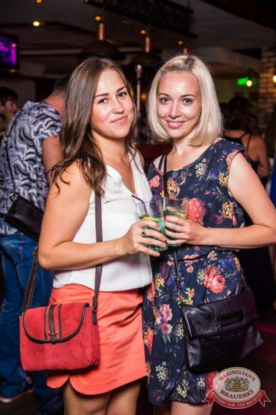 Дима Билан, 13 августа 2014 - Ресторан «Максимилианс» Самара - 10
