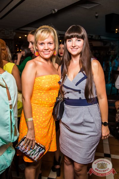 Дима Билан, 13 августа 2014 - Ресторан «Максимилианс» Самара - 18