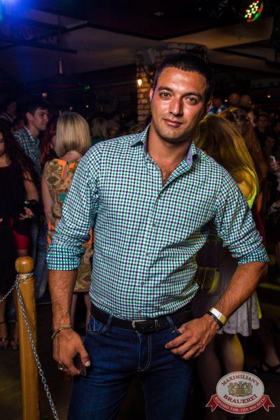 Дима Билан, 13 августа 2014 - Ресторан «Максимилианс» Самара - 22
