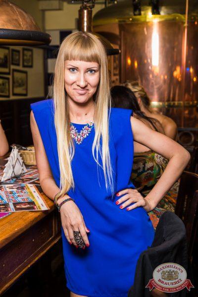 Дима Билан, 13 августа 2014 - Ресторан «Максимилианс» Самара - 24